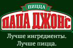 papajohns__logo